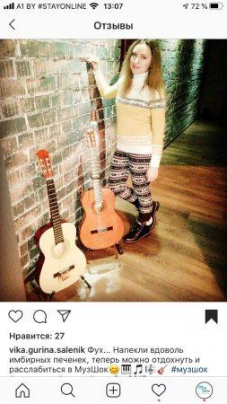 Отзывы с Instagram